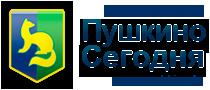 Городской портал Пушкино Сегодня pushkino.tv