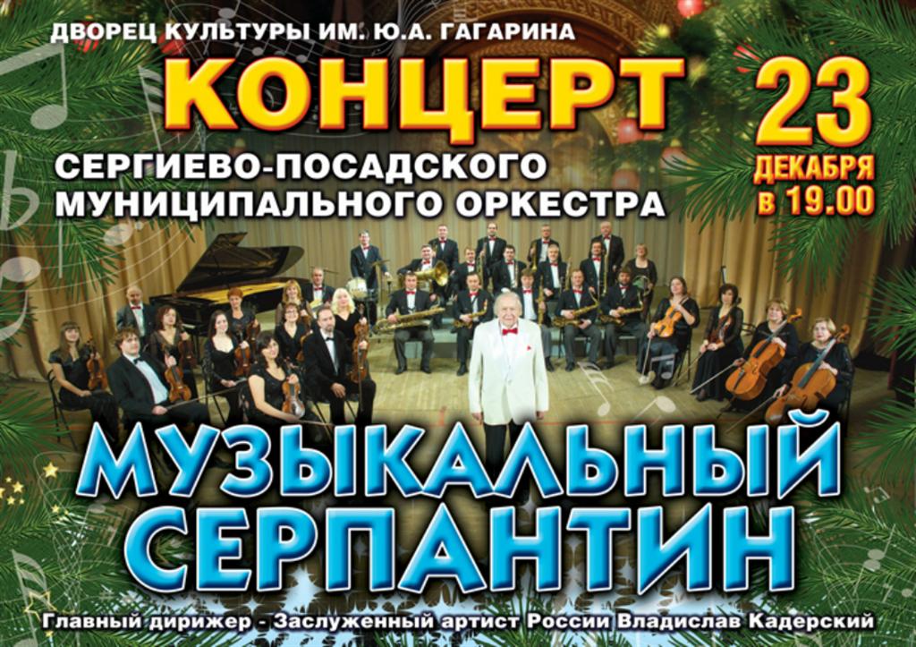 Дзержинск-нижний новгород электрички выходные дни