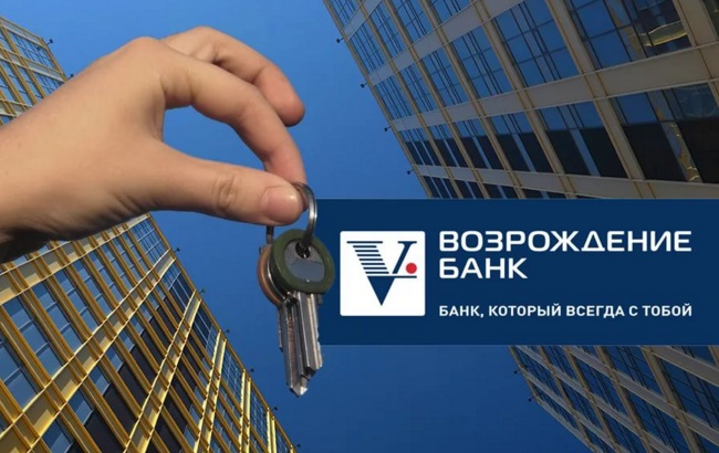 Решение жилищного вопроса с банком «Возрождение»> <p>Банк готов кредитовать по ставке от 9,5%. Минимальный размер первоначального взноса – 15% стоимости жилья, максимальный – 80%. В банке «Возрождение» можно получить от 300 000 рублей до 30 000 000 рублей на срок 3-30 лет. </p> <h3>«МТС Банк»</h3> <p>«МТС Банк» сотрудничает с молодыми людьми начиная с их 18-летия. Этот кредитор требует привлечения в обязательном порядке поручителей. Ограничение актуально для заемщиков в возрасте 18-23 лет. </p> <img src=