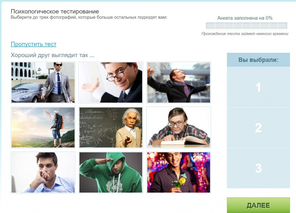 kismia все знакомств регистрации без и сайте