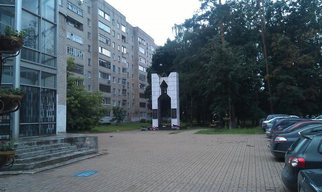 знакомство московская область город пушкино