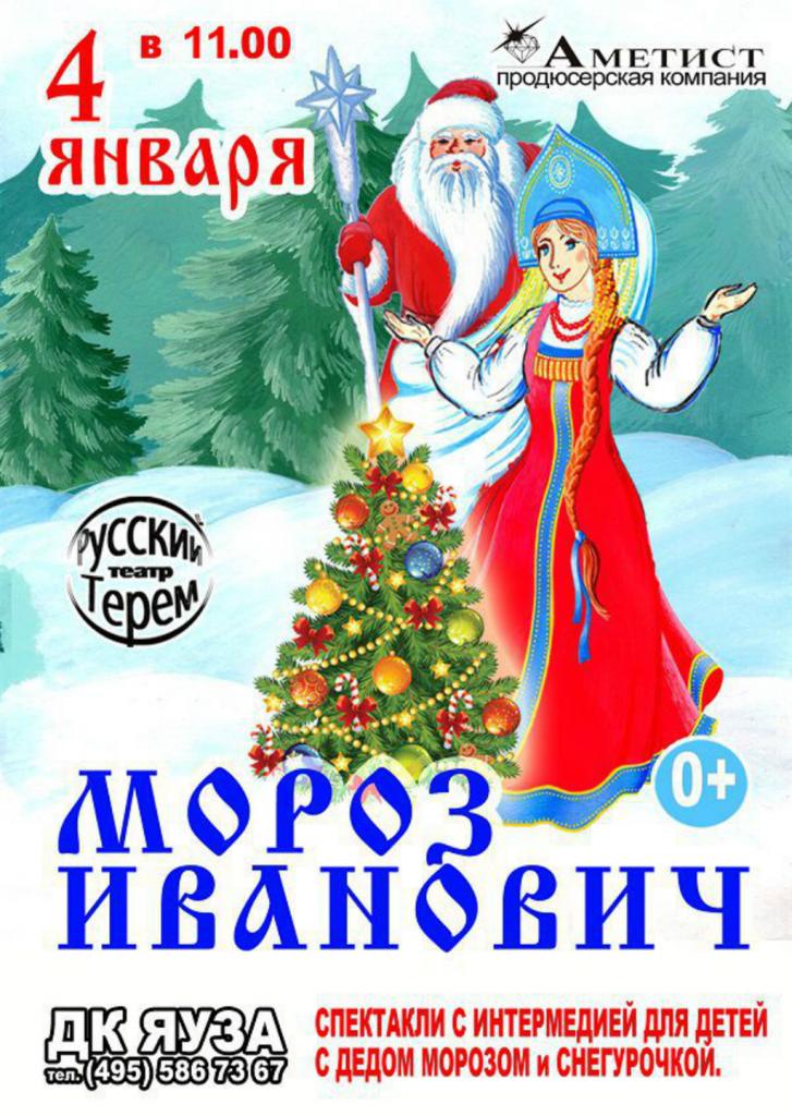 Новогодняя Г�амо�а В Хо�о�ем Ка�е��ве servicwarehouse