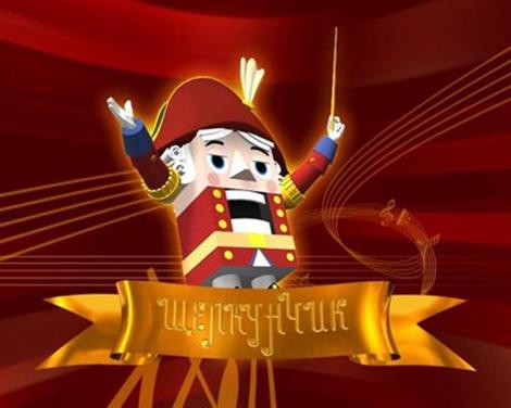 Музыкальный конкурс щелкунчик