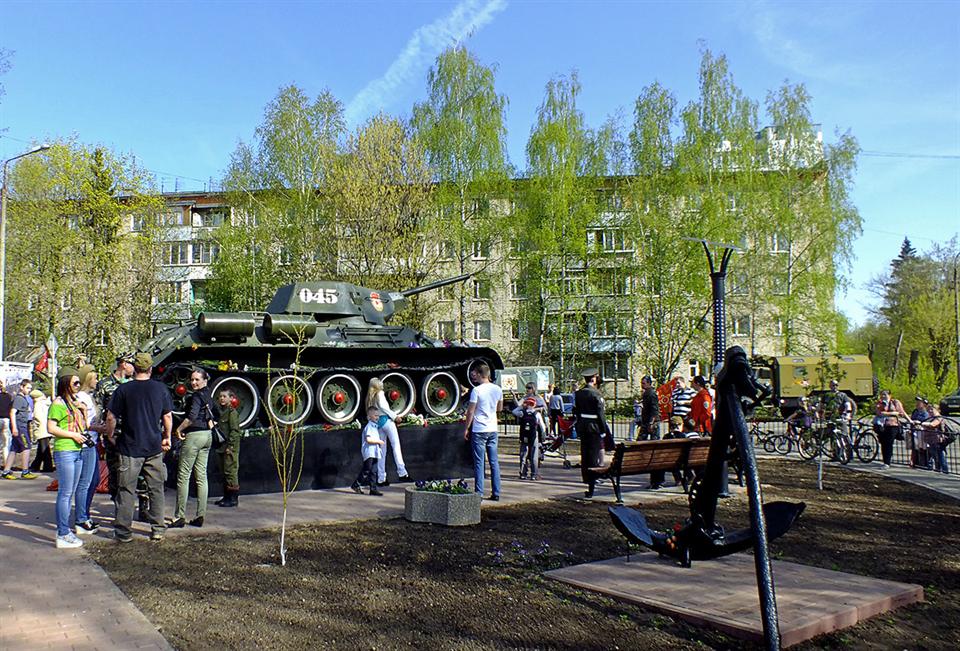 незнанию, некоторые погода на 14 дней в московской области пушкино федеральном законе ФЗ: