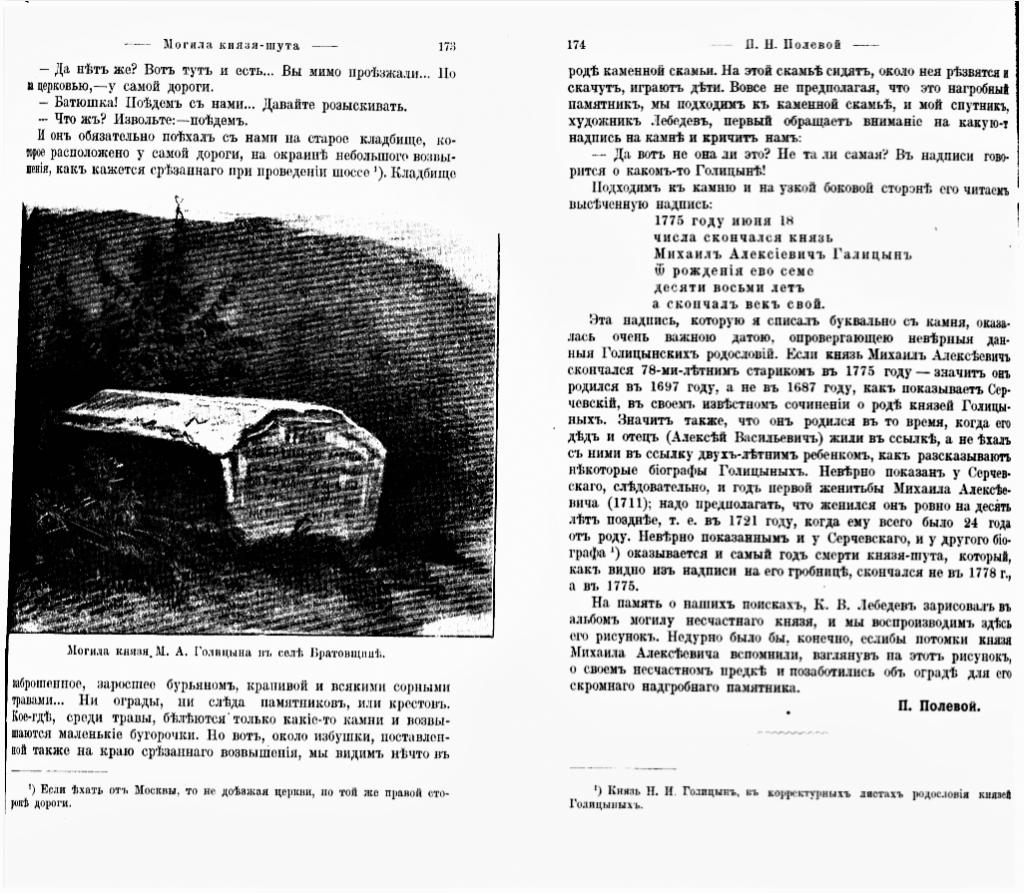 статья1.png
