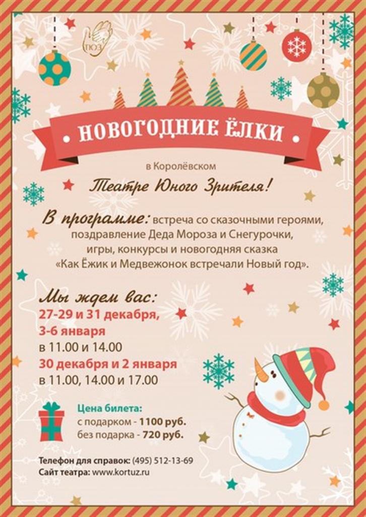 Конкурс нравственный подвиг учителя смоленск