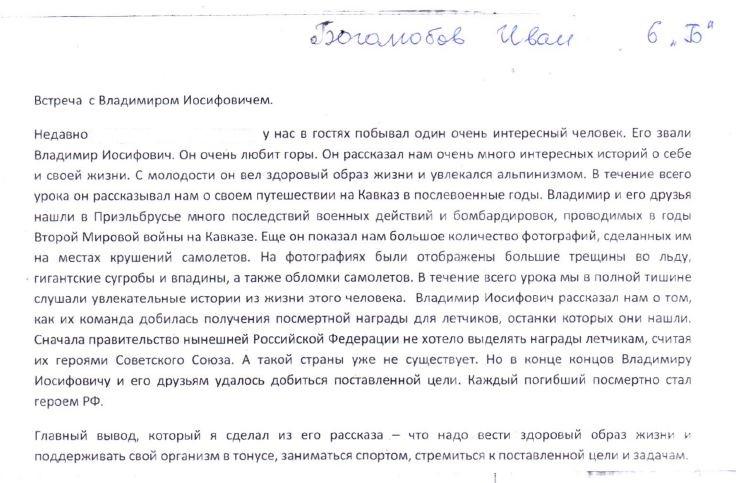 Читать мангу яой а русском
