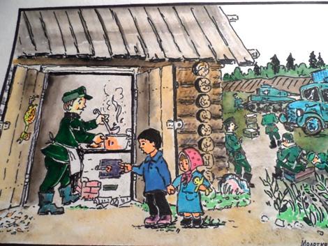 Немцы выпотрошили из каждой семьи все запасы, и селяне буквально