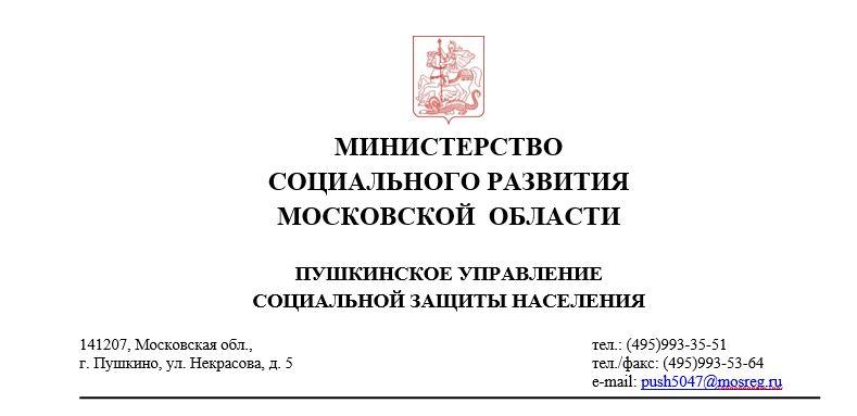 Титан застройщик спб ленсоветовский