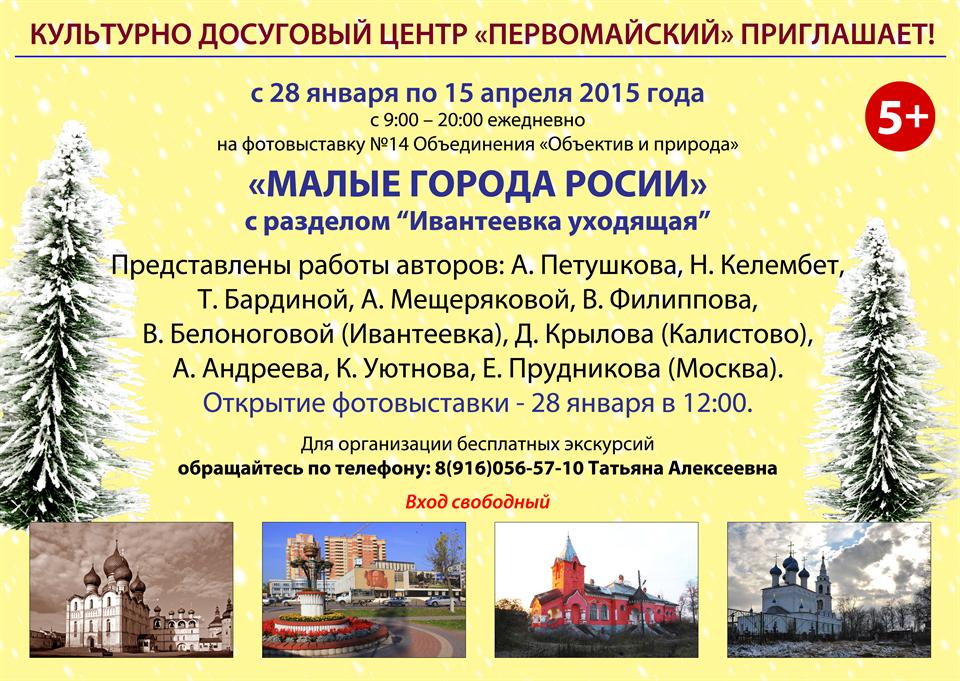 Пансионат Дубрава в Поведники, Московская