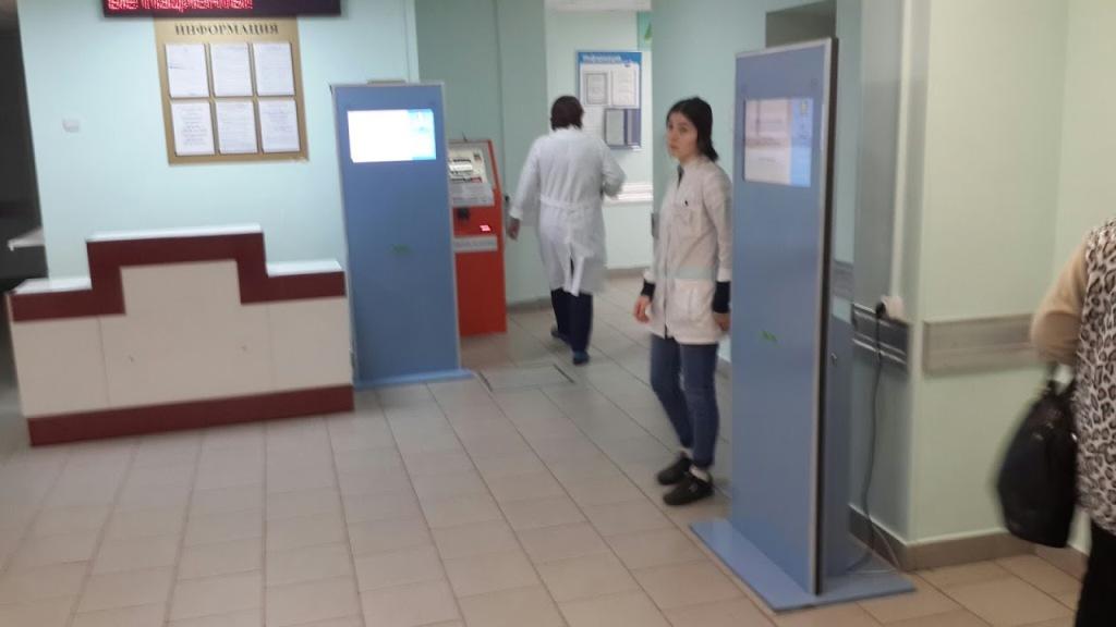 21 отделение больницы пирогова врачи