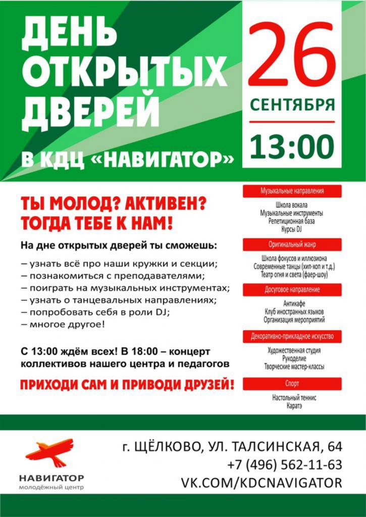 Народный банк казахстана выходные