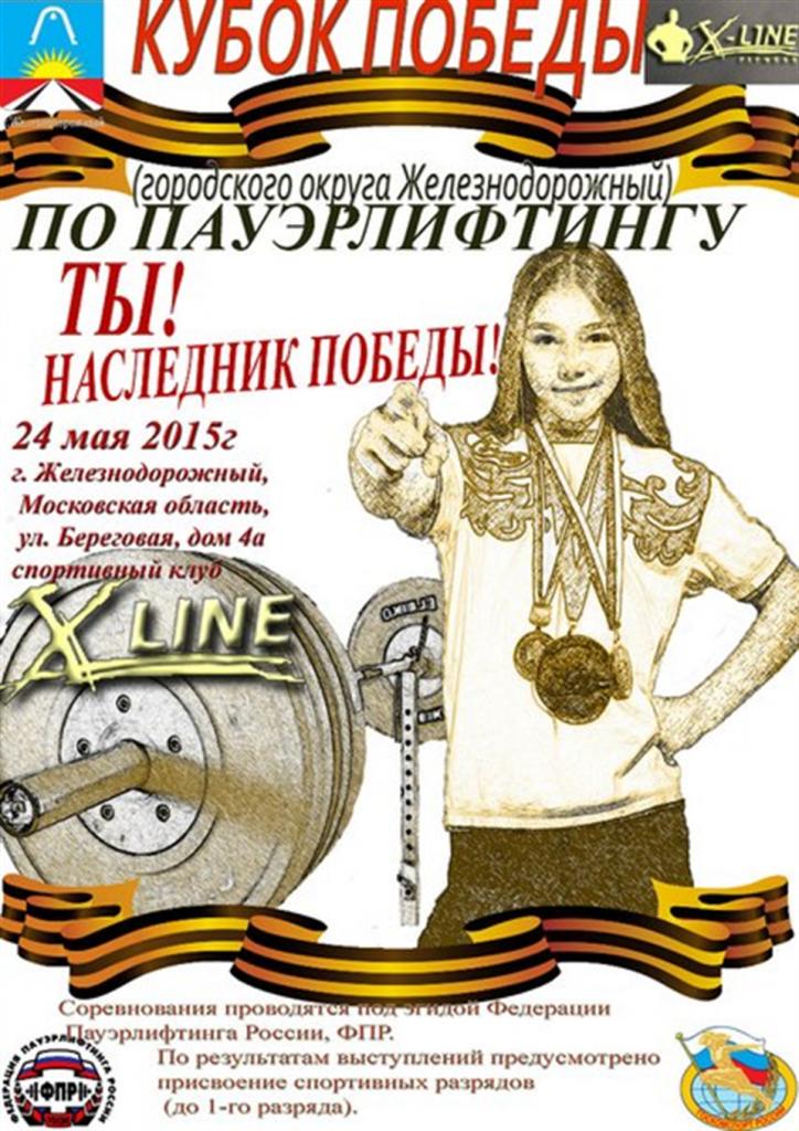 3 июля какой праздник в россии