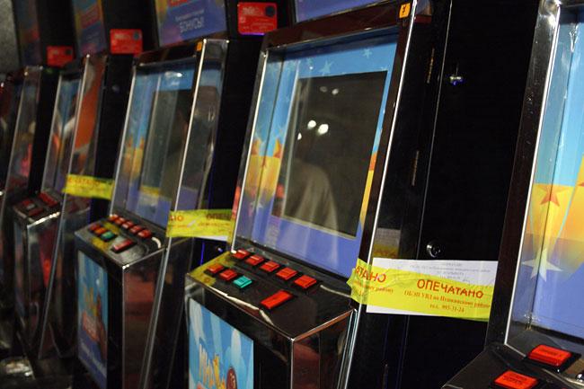 игровые автоматы патент