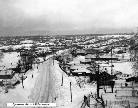 Московская обл село беседы промышленный проезд д9 - 2